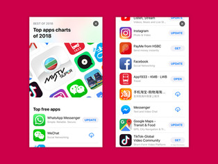 App Store HK - Best of 2018 (Top Apps Charts of 2018)