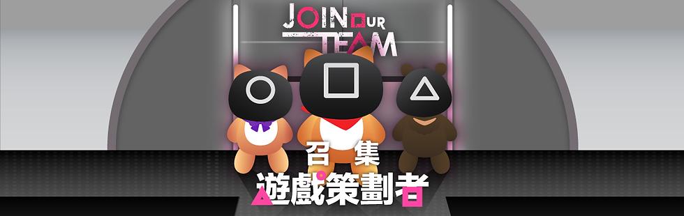 mh_recruit_squid_header.png