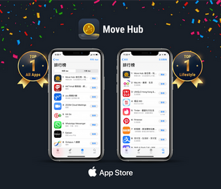 Move Hub App hit the No. 1 Top Charts on App Store