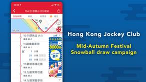 Hong Kong Jockey Club - Mid-Autumn Festival Snowball draw campaign