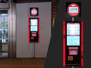 Integration of KMB Estimated Time of Arrival with KMB Monthly Pass Kiosk