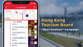 """Hong Kong Tourism Board """"West Kowloon"""" campaign"""