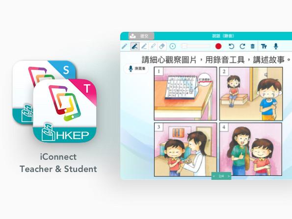 iConnect Teacher & Student App