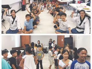 2017년 가을학기 특별활동 일정예정(9월 16일부터 수업)