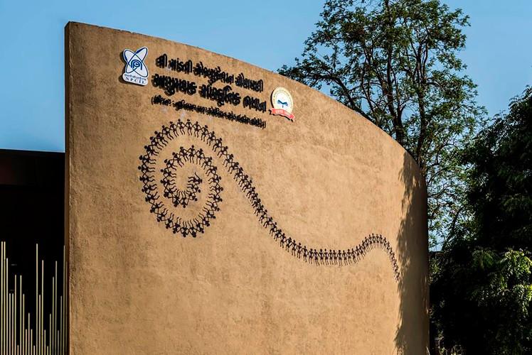 12 external circular wall.jpg