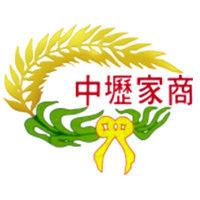 桃園市立中壢家事商業高級中等學校LOGO (1).jpeg