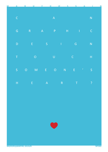 Can graphic design touch someone's heart?