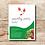Thumbnail: Strawberry (Alexandria) Seeds