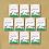Thumbnail: 10 Packs Personalised Party Bag Viola Seeds