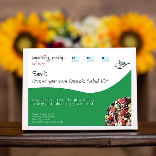 Grow Your Own Greek Salad Gift Set