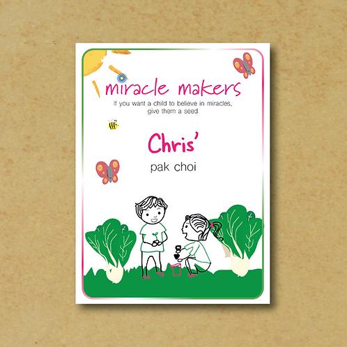 Miracle Maker Pak Choi Seeds
