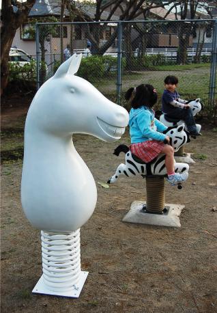 Spring Uma Rider