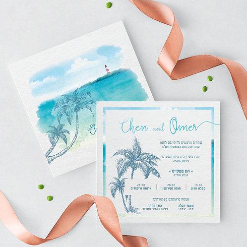 Watercolors Ocean
