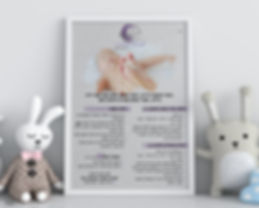 Flyer / Post