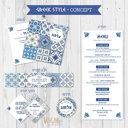Greek style Concept