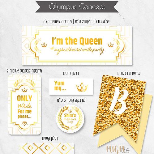 Olympus Concept