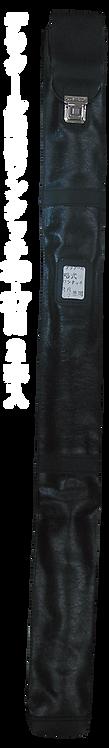 デラクール略式ワンタッチ36・37用 2本入