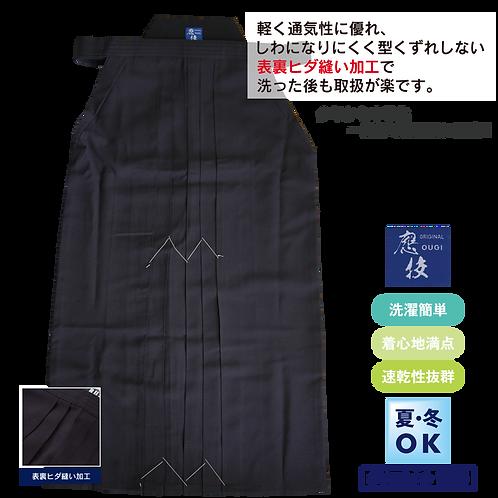 軽量エステル300Dジャージ袴