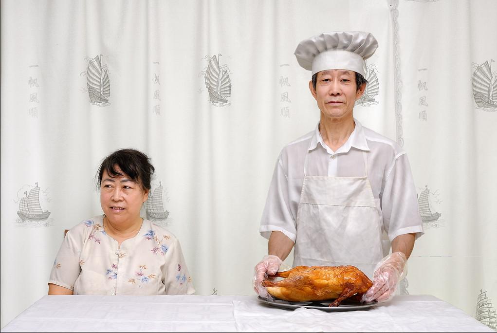 Yu Hua Ma y Lian Shu Su.jpg