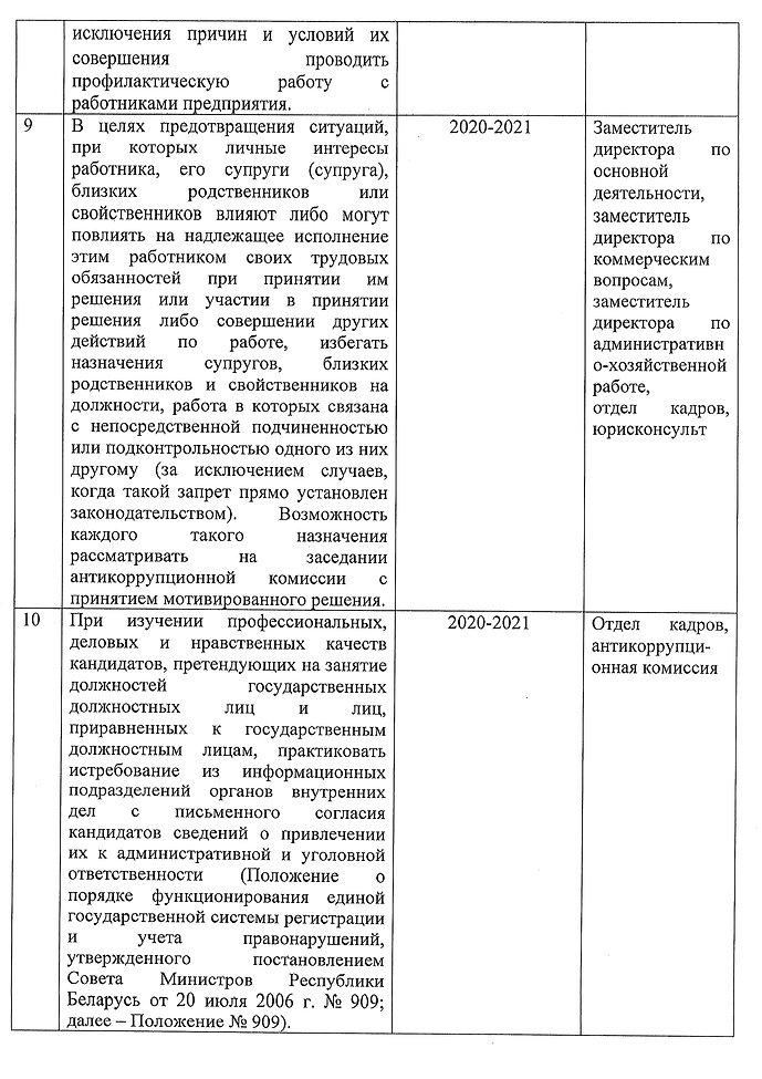 кор 3.jpg