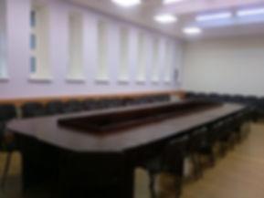 7 конферензал.jpg