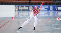 Конькобежный спорт.jpg