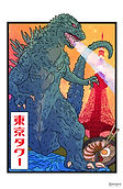 Angvs_Godzilla_Final copy.jpg