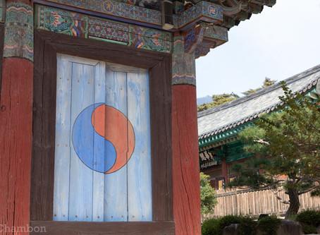 Notre Corée 👌 de A à Z 🤞