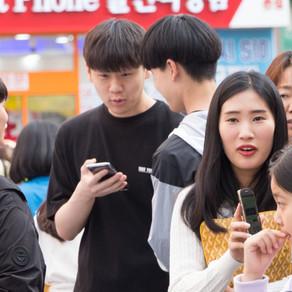 Scènes de rue à Daegu