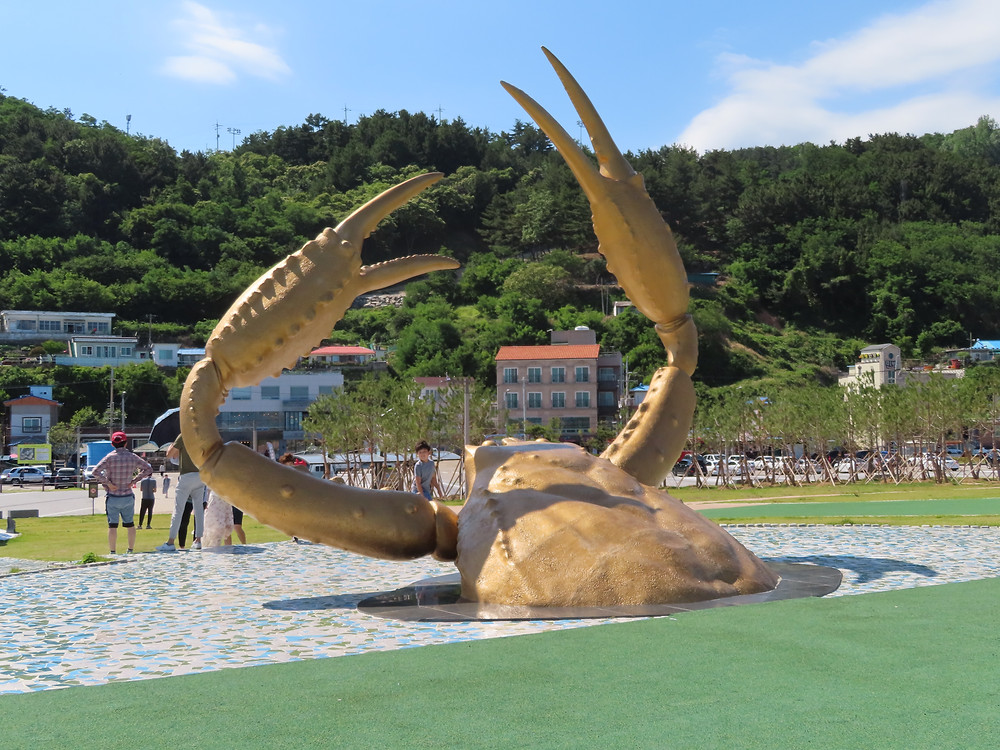 Corée du Sud Blue Road Yeongdeok
