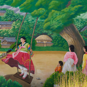 Yangdong, village historique
