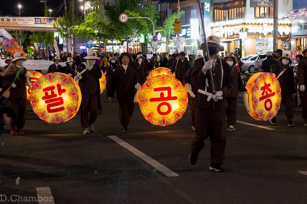 Daegu Sky Wish Lantern Event