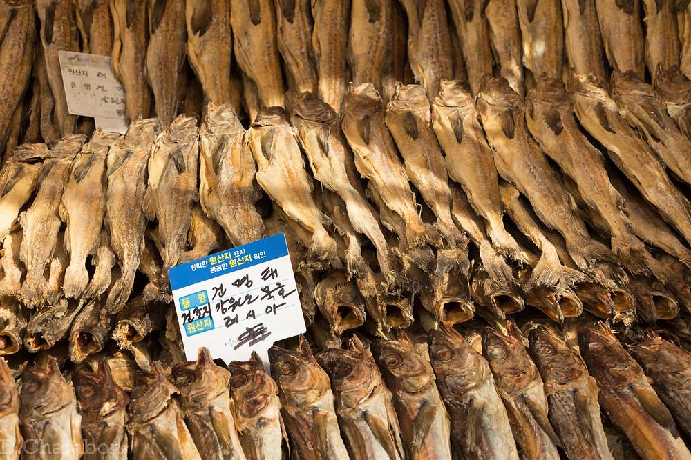 Séoul Chungbu fish market