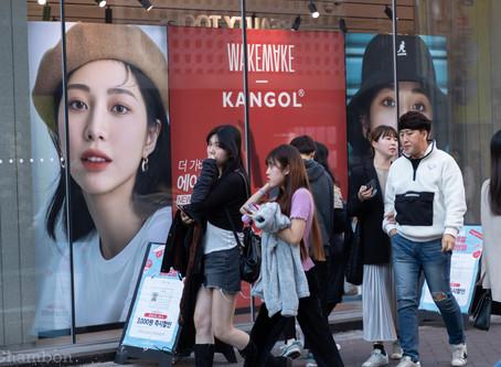 Trépidante jeunesse de Daegu