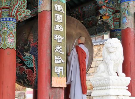 """Séjour """"free style"""" au temple bouddhique Haeinsa"""
