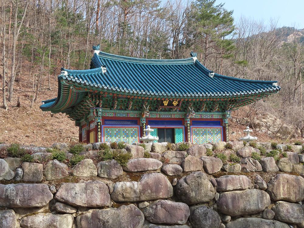 Seoraksan Ulsanbawi