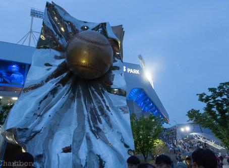 Baseball coréen, ambiance festive garantie