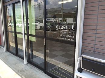 green.tの事務所外観