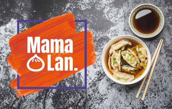 MamaLan Branding