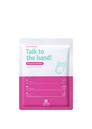 Leaders - Talk To The Hand Mask