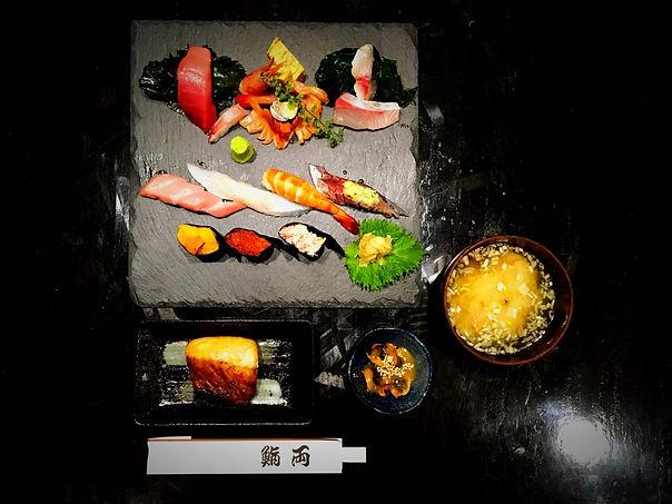 Menu | 日本 | 鮨両 Sushiryo