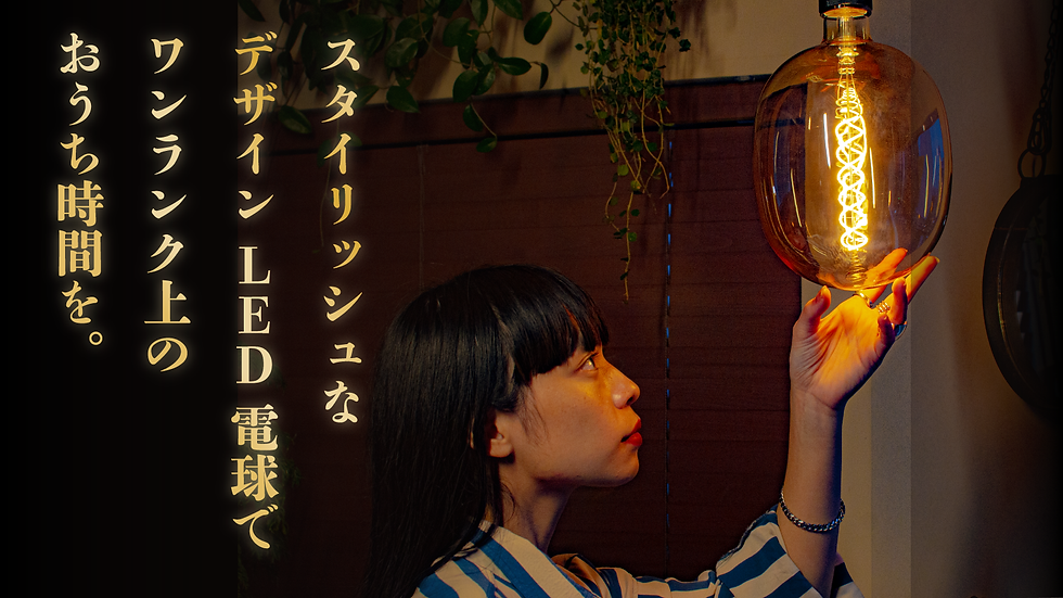 マクアケ-メイン.png