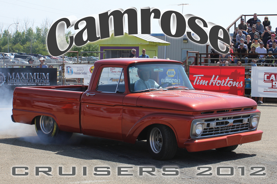 20120527_CamCruisers_100Ft_035.jpg