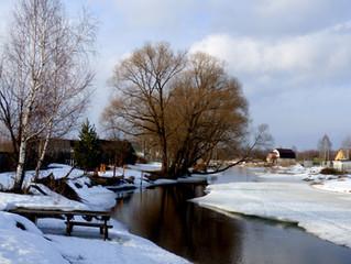 Речка Векса или Поток