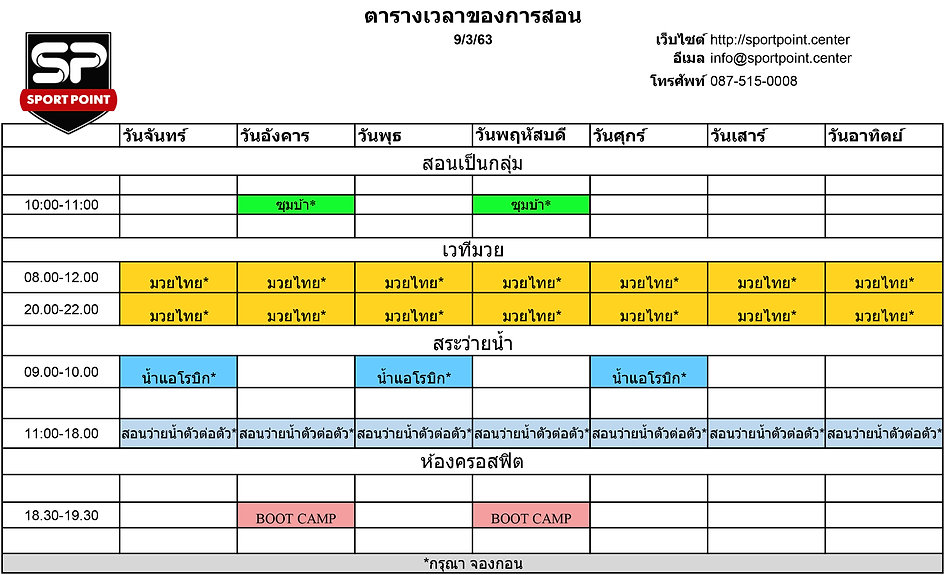Schedule of group classes Thai-1.jpg
