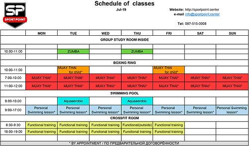 Schedule of group classes_19_07_2019.jpg