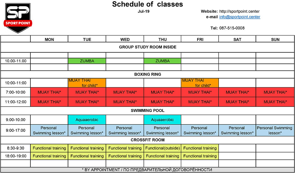 Schedule of group classes_19_07_2019.jpg
