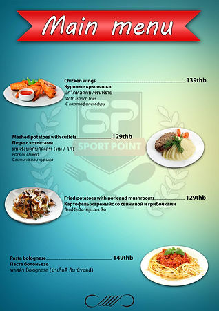 Menu at Sport Point Cafe Pattaya