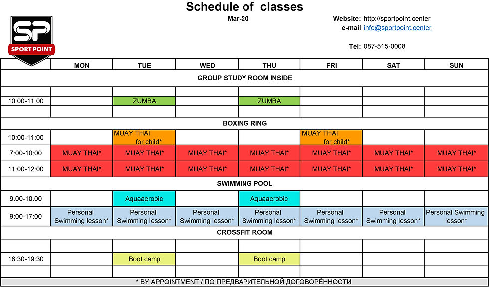 Schedule of group classes_09_03_2020.jpg