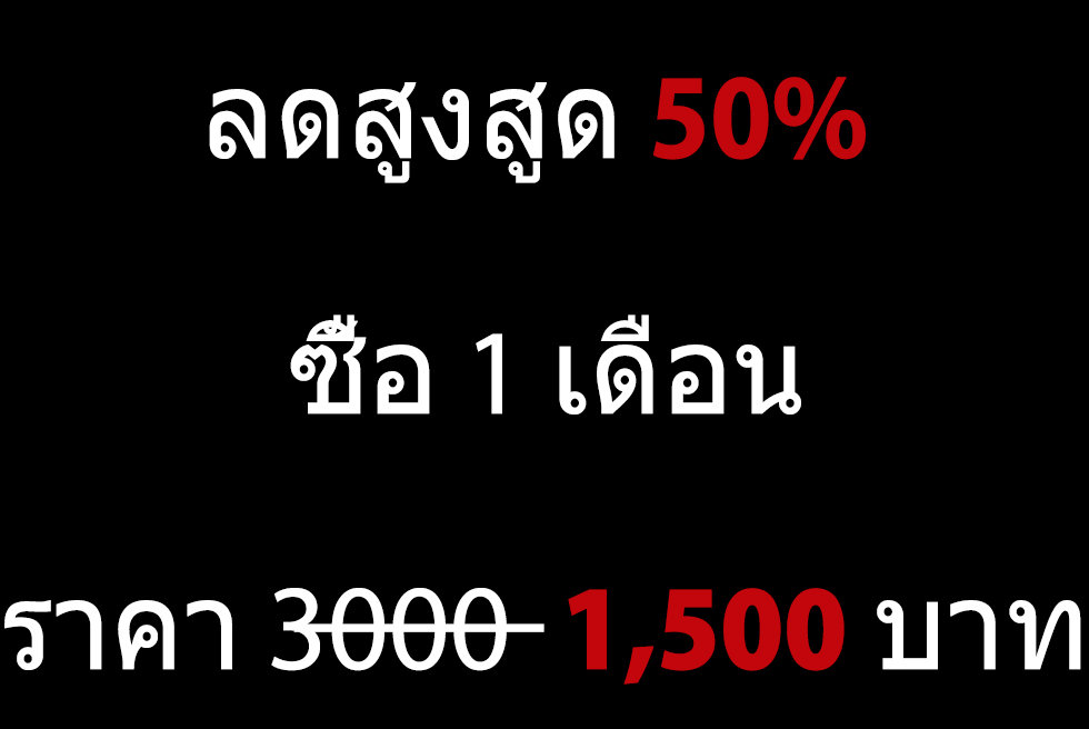 promo thai 09.19 .jpg